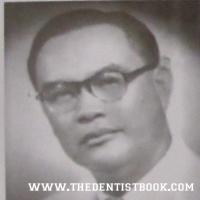 Dr. Ricardo Y. Ladrido(+) 1951-52